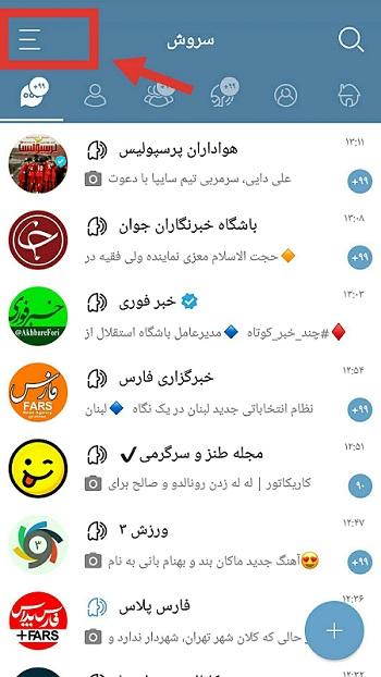 ,دیلیت اکانت تلگرام,دیلیت اکانت تلگرام بدون کد,دیلیت اکانت تلگرام فارسی,دیلیت اکانت تلگرام ایکس,دیلیت اکانت تلگرام اندروید,دیلیت اکانت تلگرام پلاس,دیلیت اکانت تلگرام چگونه است,دیلیت اکانت تلگرام بدون داشتن تلگرام,دیلیت اکانت اینستا,دیلیت اکانت اینستاگرام موقت,دیلیت اکانت اینستا مسیج,دیلیت اکانت اینستاگرام در اندروید,دیلیت اکانت اینستاگرام ورژن جدید,دیلیت اکانت اینستاگرام دائمی,دیلیت اکانت اینستاگرم,ديليت اكانت اينستا گرام,حذف اکانت اینستاگرام اندروید,حذف اکانت اینستاگرام از گوشی,دیلیت اکانت فیسبوک,دیلیت اکانت فیسبوک اندروید,ديليت اكانت فيس بوك,حذف اکانت فیس بوک فارسی,حذف اکانت فیس بوک با موبایل,حذف اکانت فیس بوک اندروید,حذف اکانت فیسبوک در موبایل,حذف اکانت فیسبوک با گوشی,حذف اکانت فیس بوک از طریق ایمیل,حذف اکانت فیسبوک مسنجر,دیلیت اکانت توییتر,دیلیت اکانت توییتر با موبایل,حذف اکانت توییتر با موبایل,حذف اکانت توییتر اندروید,نحوه ی دیلیت اکانت توییتر,دیلیت اکانت ایمو,دیلیت اکانت ایمو فارسی,دیلیت اکانت ایموو,ديليت اکانت ايمو,حذف اکانت ایمو فارسی,حذف اکانت ایمو از گوشی,نحوه دیلیت اکانت ایمو,روش دیلیت اکانت ایمو,اموزش دیلیت اکانت ایمو,دیلیت اکانت در ایمو,دیلیت اکانت موبوگرام,دیلیت اکانت موبوگرام فارسی,دیلیت اکانت موبوگرام 2,حذف اكانت موبوگرام,لینک دیلیت اکانت موبوگرام,روش دیلیت اکانت موبوگرام,نحوه دیلیت اکانت موبوگرام,اموزش دیلیت اکانت موبوگرام,دیلیت اکانت در موبوگرام,حذف دیلیت اکانت موبوگرام,دیلیت اکانت بیتالک,دیلیت اکانت بیتالک از طریق سایت,دیلیت اکانت بیتالک ورژن جدید,دیلیت اکانت بیتالک نسخه جدید,دیلیت اکانت بیتالک در ورژن جدید,دیلیت اکانت بیتالک فارسی,دیلیت اکانت بیتالک در ایفون,دیلیت اکانت بیتالک چجوریه,دیلیت اکانت بیتالک چگونه است,حذف اکانت بیتالک در ورژن جدید,دیلیت اکانت سروش,دیلیت اکانت جیمیل,ديليت اكانت جيميل,حذف اکانت جیمیل در اندروید,حذف اکانت جیمیل از اندروید,حذف اکانت جیمیل از گوشی,حذف اکانت جیمیل اندروید,حذف اکانت جیمیل در گوشی,حذف اکانت جیمیل سامسونگ,حذف اکانت جیمیل فارسی,اموزش دیلیت اکانت جیمیل,دیلیت اکانت فیس بوک اندروید,حذف اکانت فیس بوک در اندروید,روش حذف اکانت فیس بوک اندروید